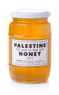 Disarming Design from Palestine-Land Of Milk And Honey