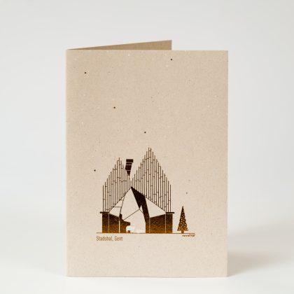 mmmMAR card stadshal