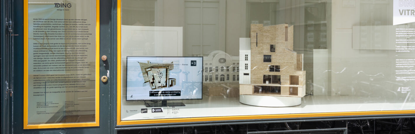 DING Vitrine DING maquette