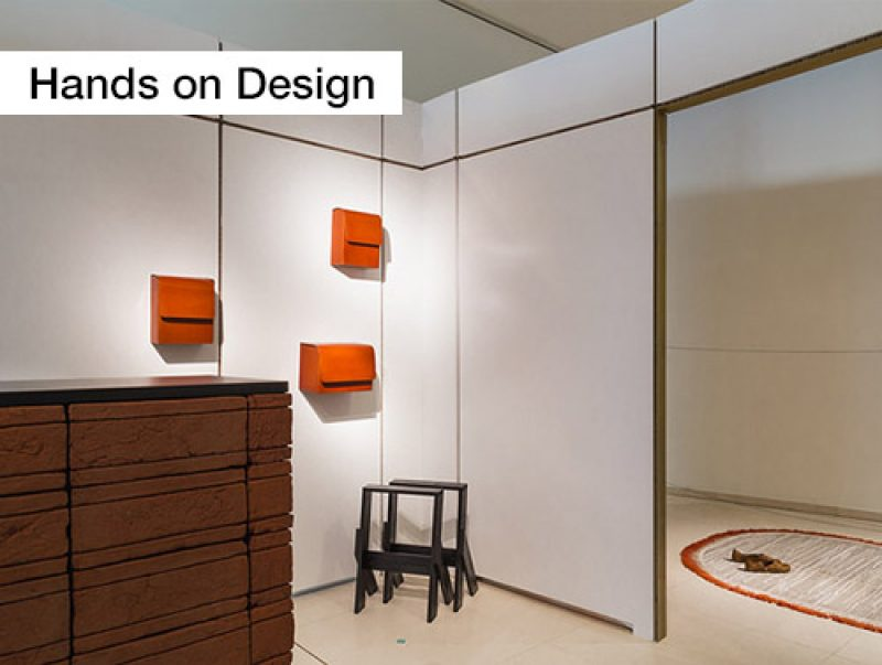 09 Hands On Design